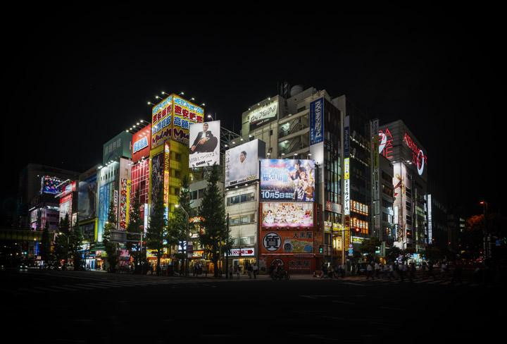Akihabara Tokyo 1