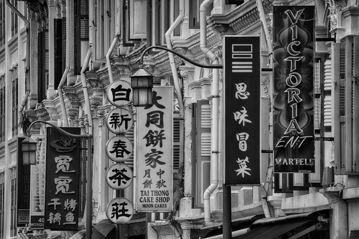 Photograph of Chinatown Singapore 1