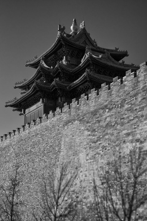 Photograph of Forbidden City 3