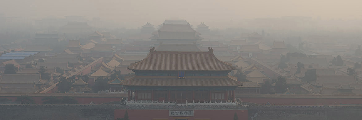 Forbidden City 4
