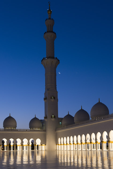 Photograph of Grand Mosque  - Abu Dhabi 13