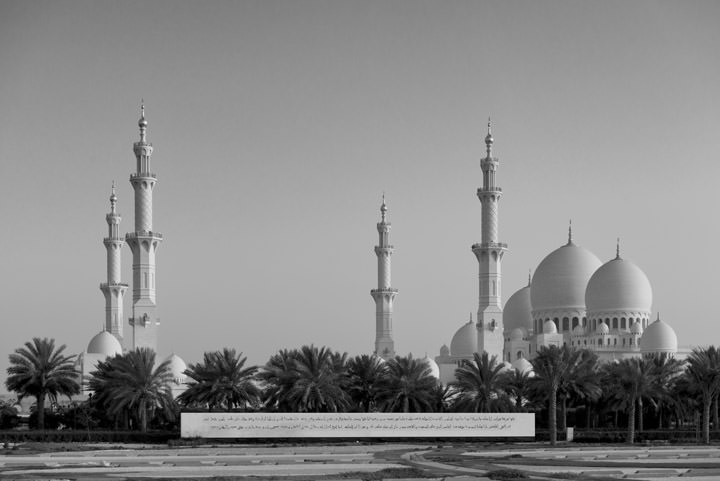 Photograph of Grand Mosque  - Abu Dhabi 2