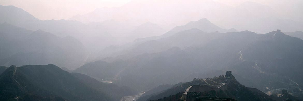 Photograph of Great Wall