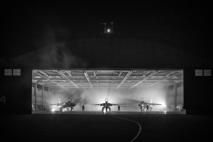 Photograph of Jaguar Hangar