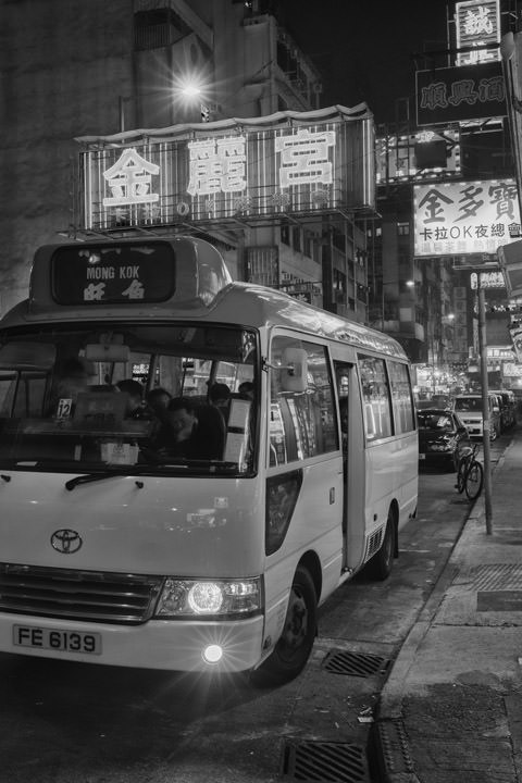 Photograph of Mong Kok 2
