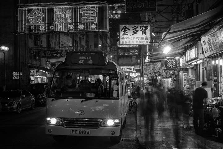 Photograph of Mong Kok 5