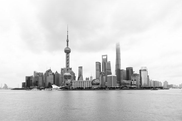 Photograph of Pudong Skyline 1