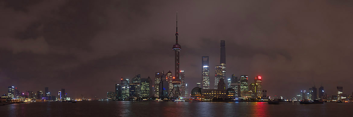 Photograph of Pudong Skyline 4