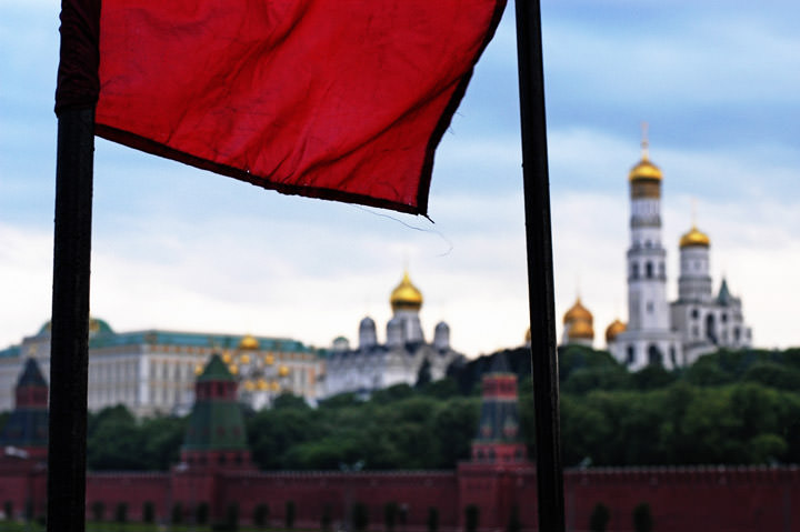 Red Flag Moscow - Russia