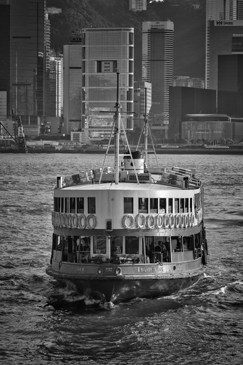 Photograph of Star Ferry 1