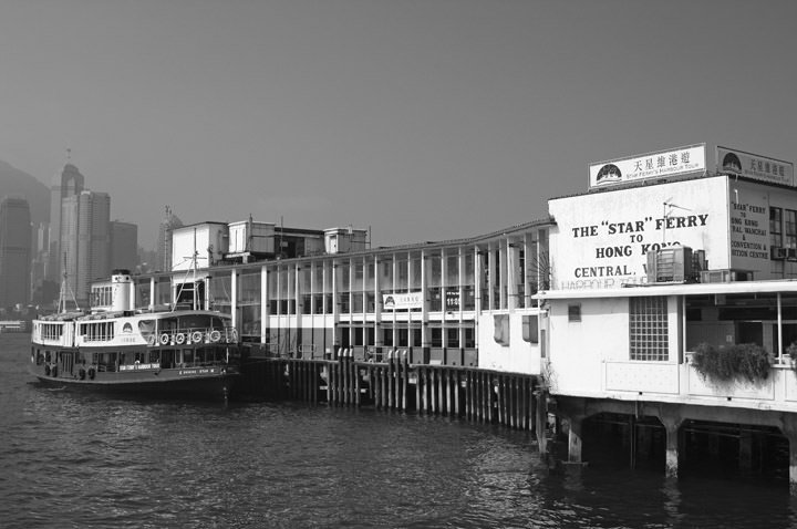 Photograph of Star Ferry Terminal 2