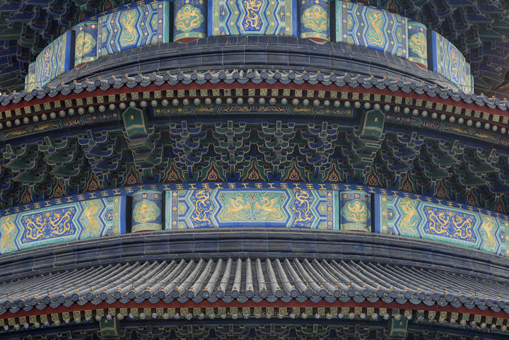 Photograph of Temple of Heaven 4