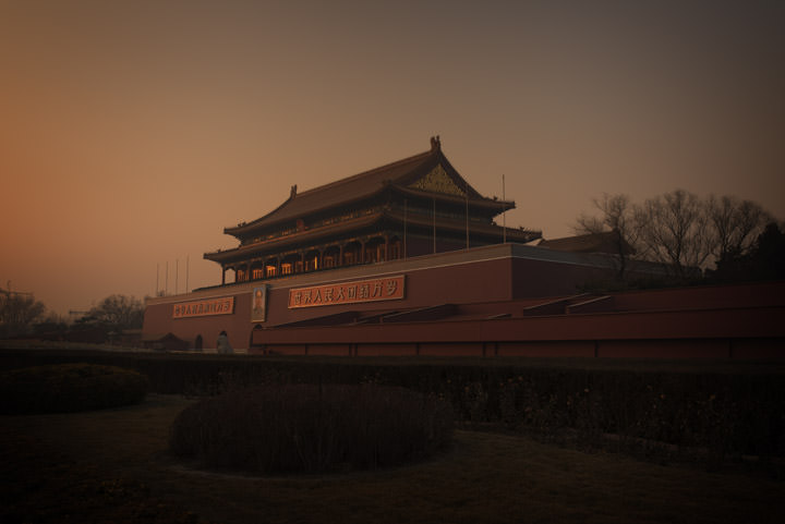 Photograph of Tiananmen Gate Tower 1