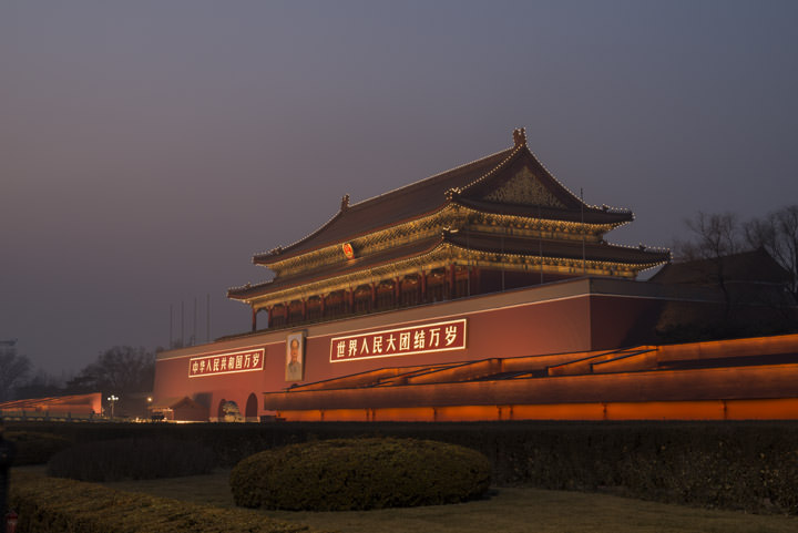 Photograph of Tiananmen Gate Tower 2