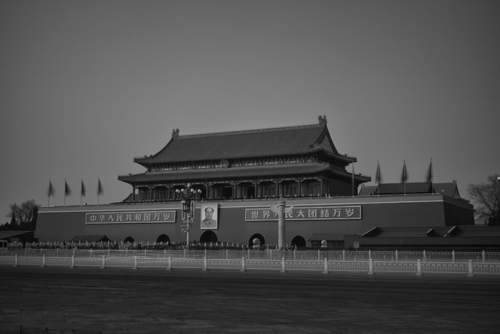 Photograph of Tiananmen Gate Tower 5