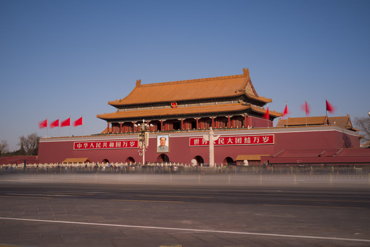 Photograph of Tiananmen Gate Tower 6