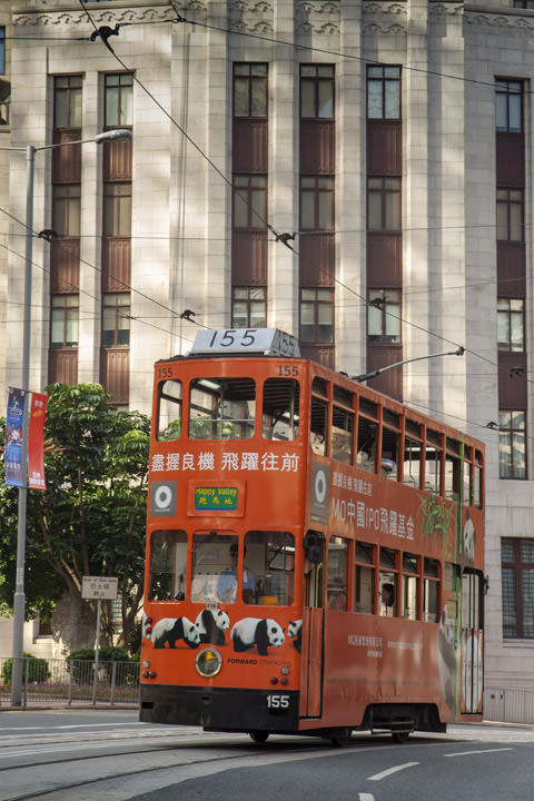 Photograph of Tram Hong Kong 2