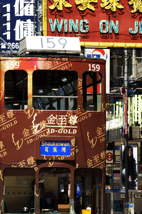 Photograph of Tram Hong Kong 3