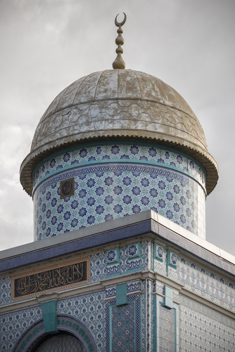 Photograph of Turkish Mosque 1