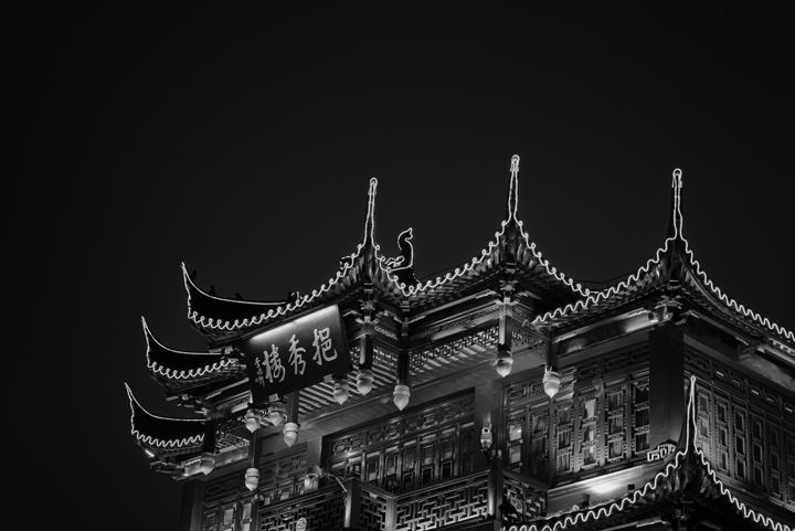 Photograph of Yu Garden 1