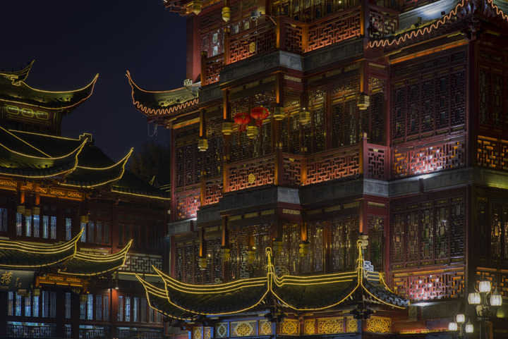 Photograph of Yu Garden 2