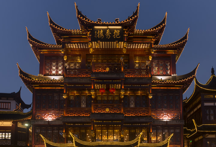 Photograph of Yu Garden 3
